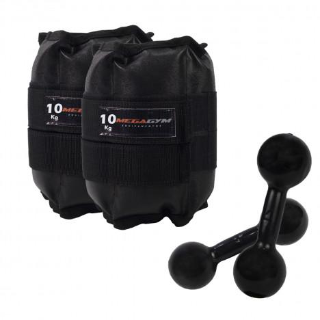 Kit Treine em Casa - Par Halteres Emb 3kg + Par de Caneleiras 10kg